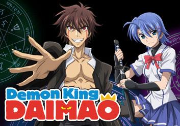 Demon King Daimao Anime
