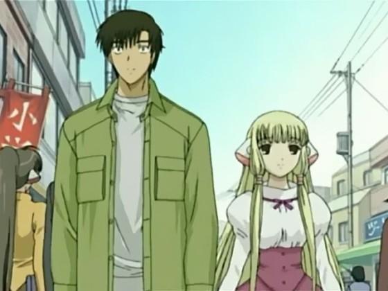 Hideki & Chi 068