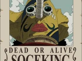 Ussop alias Sogeking (Lysop)
