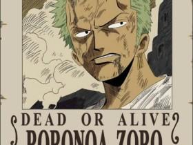 Roronoa Zorro (Lorenor)