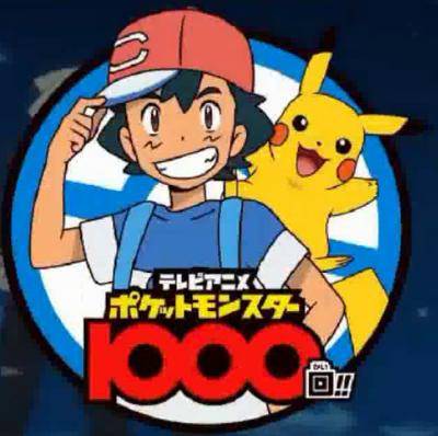1000pokemon.png
