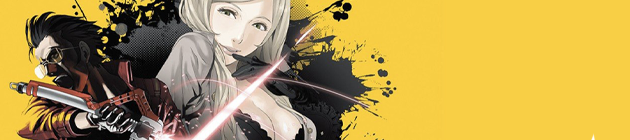 No More Heroes 2: Desperate Struggle [Switch]