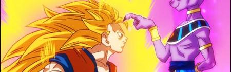 Dragon Ball Z: Kampf der Götter
